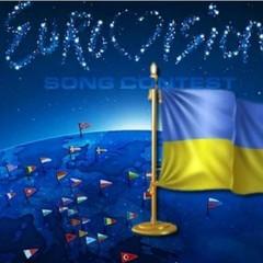 Скільки коштує квиток на Євробачення-2017? Оголошено ціни