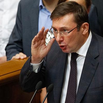 Луценко: Суд у Гаазі визнав докази злочинів РФ в Україні серйозними