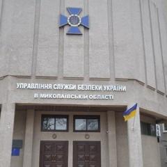 На Миколаївщині СБУ викрила схему розкрадання коштів посадовцями