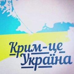 У Миколаєві студентам показали фільм про українських «карателів». Молодь покидала аудиторію (відео)
