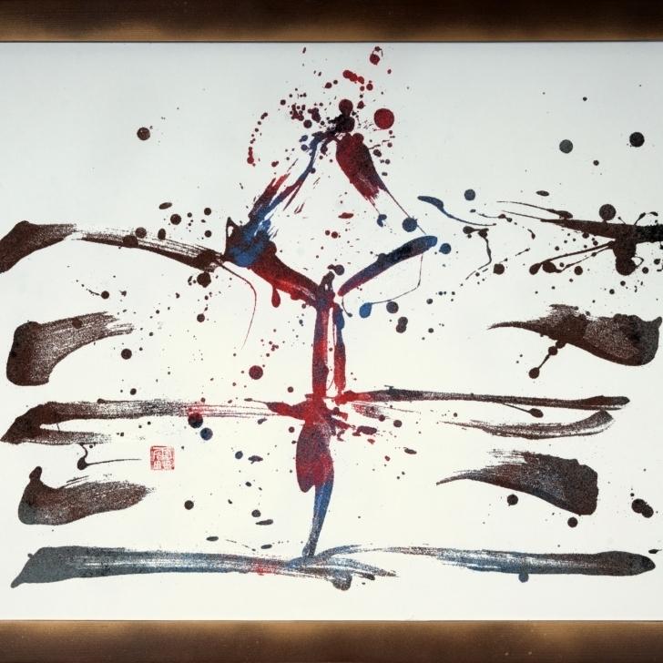Для тих, хто любить Японію: у Києві відкривається виставка нео-каліграфії
