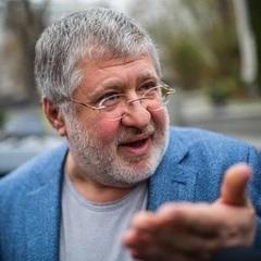 Коломойський став одним із лідерів партії УКРОП