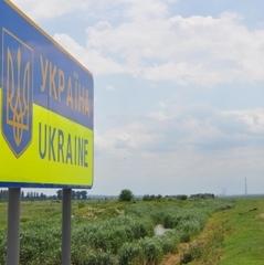 РФ звинуватила Україну в намірах провести ракетні стрільби в районі Криму