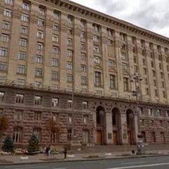 Чиновники КМДА привласнили 15 мільйонів бюджетних коштів і скуповували квартири
