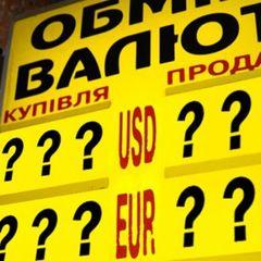 З яким доларом Україна зустріне весну?,- експерт спрогнозував