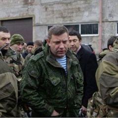 Захарченко зник: з'явилося знакове ФОТО