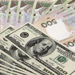 Курс валют на 28 листопада