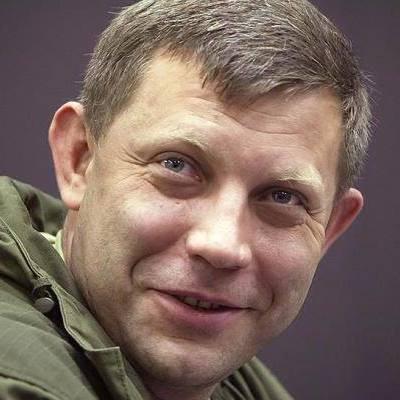 Ватажок ДНР Захарченко заспівав: В мережі підняли на сміх ватажка ДНР (відео)