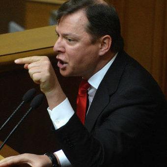 Ляшко жорстоко розкритикував владу за пропозицію впустити мігрантів в Україну