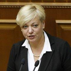 Гонтарева подає у відставку – ЗМІ