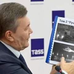 Фотожаби. В інтернеті висміяли допит Януковича