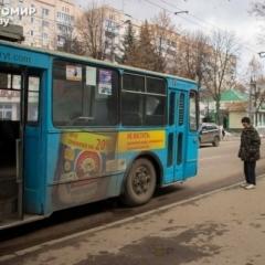 9-річна дитина потрапила під колеса тролейбуса