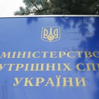 Силовики викрили масштабний канал вербування українців у РФ