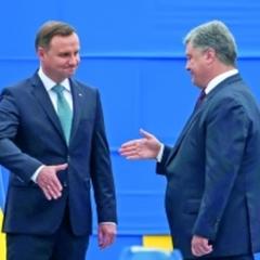Польща підтвердила підтримку України