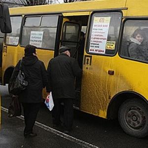 У Києві подорожчав проїзд у маршрутках