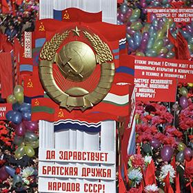 Чи жалкують росіяни про розпад СРСР? - опитування