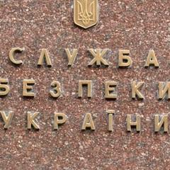 СБУ викликає на допит керівника УП у справі про квартиру Лещенка