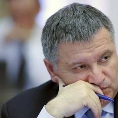 У ВРУ зареєстрували постанову про самоусунення Авакова від повноважень глави МВС