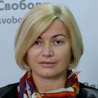 Водії ВР «намотують» тисячі гривень на машині Геращенко