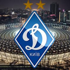 «Динамо» може потрапити в податковий скандал