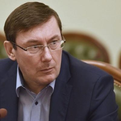 Луценко в адресу адвоката Новинського: с*ка неправославна, ментовська с*ка (відео)