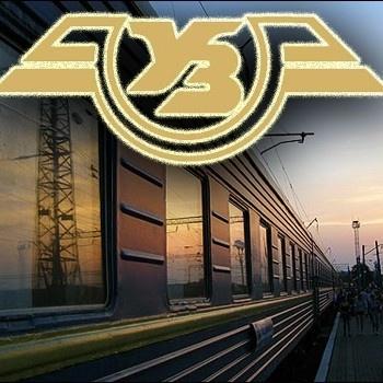 «Укрзалізниця» ввела новий графік руху поїздів