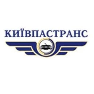 У суботу «Київпастранс» запрошує на День відкритих дверей