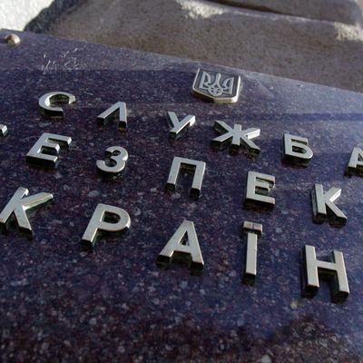 «Відповіла на всі питання»: в СБУ розповіли деталі допиту Савченко
