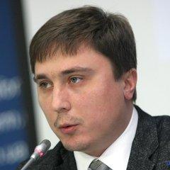 Українські науковці знайшли великі запаси газу