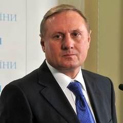 У чому Генпрокуратура звинувачує Єфремова? - завершено досудове розслідування