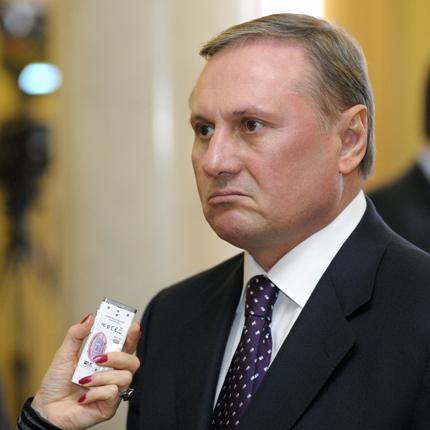 Адвокат: Проти Єфремова порушили ще одну справу