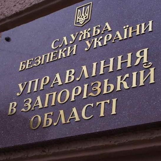 СБУ викрила чиновника-крадія державного майна