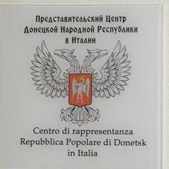 В Італії відкрився Представницький центр «ДНР»