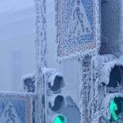 Дим без вогню: Київляни в паніці від прогнозу погоди Gismeteo