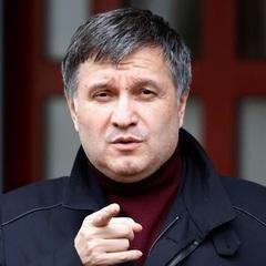 Аваков оголосив конкурс на посаду глави Нацполіції