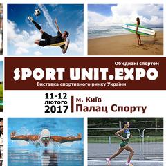 У Києві відбудеться всеукраїнська виставка спорту Sport Unit.Expo