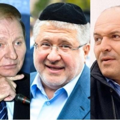 Коломойський надав Антикорупційному бюро компромат на Пінчука та Кучму