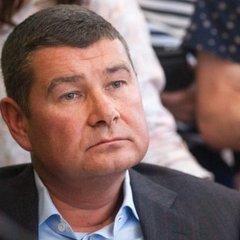 «Компромат» Онищенка: США відмовили нардепу у співпраці