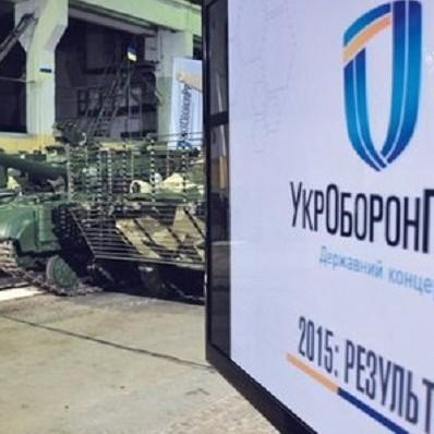 Саакашвілі заявив про відмивання грошей на закупівлях для армії.