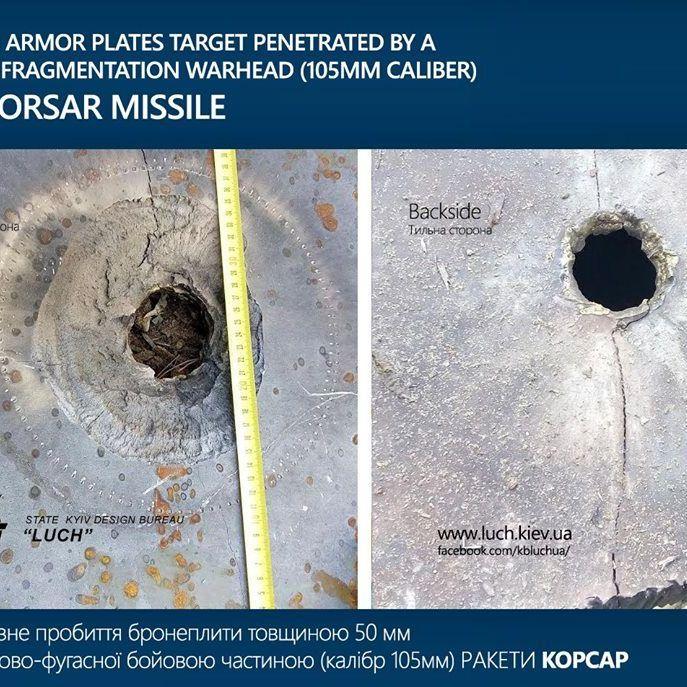 В Україні успішно випробували аналог американської ракети «Javelin» (Відео)
