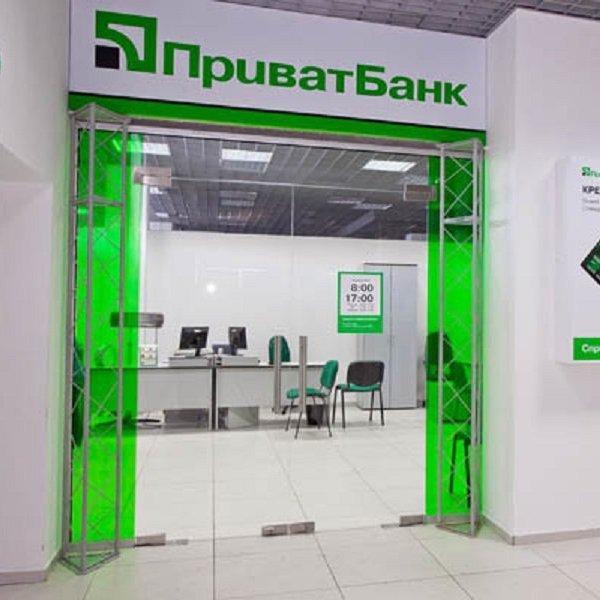 На скільки днів призупинить роботу ПриватБанк, - повідомляє Попов