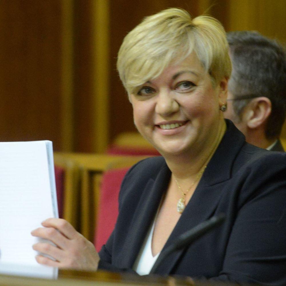 Гонтарева прокоментувала націоналізацію «ПриватБанку»
