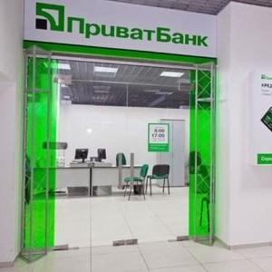 «Приватбанк» попереджає про технічні перерви в роботі відділень