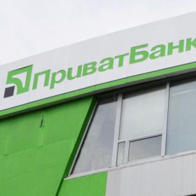 «Приватбанк»: Щодня знімають по 2 мільярди, такого ще не було