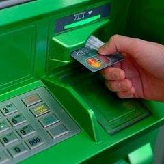 Що тепер буде з клієнтами «Приватбанку»