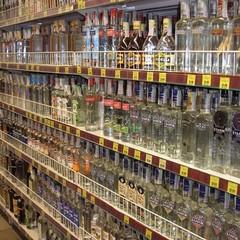У Києві планують знов продавати алкоголь вночі