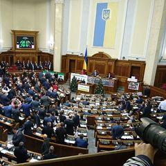 Верховна Рада ухвалила державний бюджет на 2017 рік