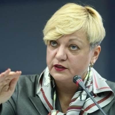 Гонтарева назвала терміни стабілізації ПриватБанку (відео)