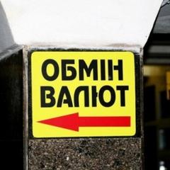 У Києві чоловіки за допомогою зброї з'ясовували курс валют