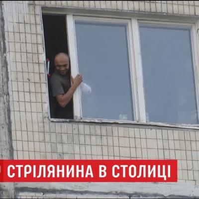Поліція затримала неадекватного киянина, який погрожував підірвати гранату в квартирі